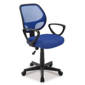 chaise de bureau 9741-8